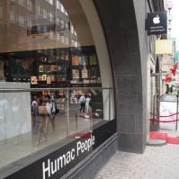 Humac People