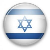 Flage von Israel
