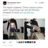 94-iPhones