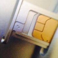 SIM-Karte im iPad