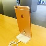 iPhone-6s-launch-plus-1