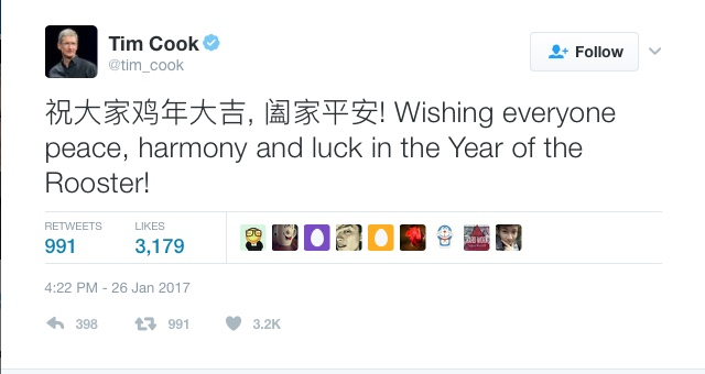 cook-chinese-new-year